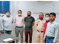 नकली रेमडेसिविर के साथ पकड़े गए गौरव ने पंचकूला के होलसेलर का नाम उगला|अम्बाला,Ambala - Dainik Bhaskar
