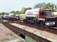 20 दिन में राजस्थान समेत 12 राज्यों में पहुंचाई गई 7900 टन ऑक्सीजन|जयपुर,Jaipur - Dainik Bhaskar