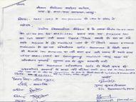रिपोर्ट में आरयूएचएस ने कहा- प्रेशर सायरन बजा ही नहीं; जबकि भगदड़ तभी मची जब सायरन बजने लगा, सबने सुना भी था|जयपुर,Jaipur - Dainik Bhaskar
