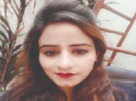 चिट्टे की तस्करी में जेल जा चुकी है ज्योति, 6 मोबाइल नंबर मिले, गिरफ्तारी के लिए लुधियाना में 5 जगह रेड|जालंधर,Jalandhar - Dainik Bhaskar