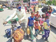स्टेशन पर दूसरे राज्यों को जाने वालों का हो रहा कोरोना टेस्ट, आने वालों का नहीं|जालंधर,Jalandhar - Dainik Bhaskar