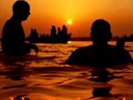 इस पर्व पर गंगाजल से स्नान और भगवान चित्रगुप्त की पूजा से दूर होती है परेशानियां धर्म,Dharm - Dainik Bhaskar