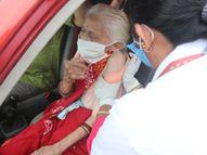 वैक्सीनेशन के मामले में इंदौर और जबलपुर से भी पीछे हमारा भोपाल|भोपाल,Bhopal - Dainik Bhaskar