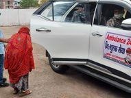 विधानसभा क्षेत्र में एंबुलेंस की कमी थी, विधायक लक्ष्मण सिंह ने अपनी फॉर्च्यूनर कार मरीजों के लिए दे दी|गुना,Guna - Dainik Bhaskar