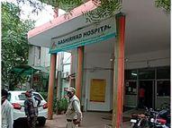 निजी अस्पताल में सोनोग्राफी का बोलकर करा ली कोरोना की कथित जांच, पॉजिटिव बताकर घर ले जाने को कह दिया|गुना,Guna - Dainik Bhaskar