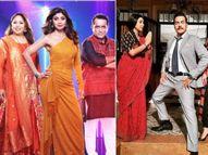 'अनुपमा' शो की टीआरपी लिस्ट में जबरदस्त वापसी, 'तारक मेहता का उल्टा चश्मा' शो फिर हुआ टॉप-5 से बाहर|टीवी,TV - Dainik Bhaskar