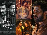 अल्लू अर्जुन स्टारर फिल्म 'अला वैंकुंठपुरमलो' के हिंदी रीमेक में नजर आएंगे कार्तिक आर्यन, इन पॉपुलर साउथ फिल्मों की भी बन रही हैं बॉलीवुड फिल्में|बॉलीवुड,Bollywood - Dainik Bhaskar