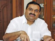 अडाणी इंटरप्राइजेज पोर्ट और एयरपोर्ट में पहले से है, अब इंफ्रा के नए सेक्टर में उतरेगा इकोनॉमी,Economy - Money Bhaskar