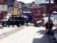 बारामूला के सोपोर में आतंकियों ने सुरक्षाबलों पर अंधाधुंध गोलियां बरसाईं; 2 पुलिसकर्मी शहीद, 2 नागरिकों की भी जान गई|देश,National - Dainik Bhaskar
