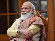 PM मोदी, शाह और नड्डा की मीटिंग के बाद अटकलें तेज; वजह- मंत्रियों के पास ज्यादा काम|देश,National - Dainik Bhaskar