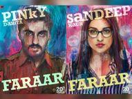 अर्जुन कपूर ने कहा-मेरे लिए 'संदीप और पिंकी फरार' का कैरेक्टर डेवलपमेंट यादगार रहा, पूरी टीम को जाता है फिल्म की सफलता का श्रेय|बॉलीवुड,Bollywood - Dainik Bhaskar