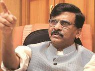 राउत बोले- महाराष्ट्र सरकार में शिवसेना को नौकर समझती थी भाजपा, दो दिन पहले कहा था- मोदी ही टॉप लीडर|देश,National - Dainik Bhaskar