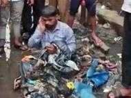 MLA दिलीप लांडे ने ठेकेदार को सड़क पर बिठाया, सिर पर कचरा डलवाया; वीडियो वायरल|देश,National - Dainik Bhaskar