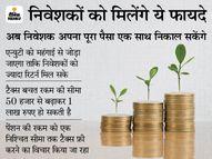 नेशनल पेंशन सिस्टम में बदलाव करने की तैयारी में सरकार, जल्द ही निवेशक निकाल सकेंगे अपना पूरा पैसा|पर्सनल फाइनेंस,Personal Finance - Money Bhaskar