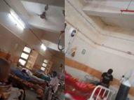 एमवाय अस्पताल में 308 और प्राइवेट में 200 से ज्यादा मरीज, अब तक 44 मौतें हुईं|इंदौर,Indore - Money Bhaskar