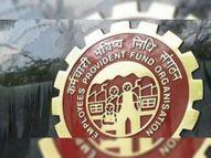 पीएफ से आधार लिंक नहीं तो जमा नहीं हाेगा अंशदान|धार,Dhar - Money Bhaskar