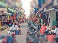 शादियाें का सीजन हाेने से सराफा व इलेक्ट्राॅनिक्स में अच्छी ग्राहकी|धार,Dhar - Money Bhaskar