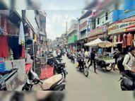 65 दिन बाद बाजार पूरी तरह से अनलाॅक, खुली सभी दुकानें|देवास,Dewas - Money Bhaskar