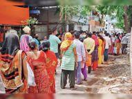 कंट्रोल दुकान में भीड़ लगने पर संचालक और रहवासी में मारपीट, पुलिस बुलाई|इंदौर,Indore - Money Bhaskar
