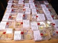 विदेशी सोना, देशी मार्का, बिक्री को वैध बताने 2 लाख से कम के सौदे|इंदौर,Indore - Money Bhaskar