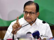 पी. चिदंबरम ने कहा- कांग्रेस शासित राज्यों का GST भुगतान अभी तक नहीं, सरकार कह रही सभी राज्यों के बकाए चुकता किए इकोनॉमी,Economy - Money Bhaskar