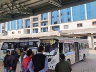 13 बसों ने आदेश को दिखाया ठेंगा तो वसूला गया 34500 का जुर्माना, मनमानी करने वालों पर आज से होगी कार्रवाई पटना,Patna - Money Bhaskar