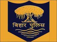 नाबालिग दलित लड़की से दुष्कर्म के आरोपी डीएसपी को गिरफ्तार करने के लिए बनी टीम पटना,Patna - Money Bhaskar
