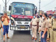 आईएसबीटी से चलने लगीं नालंदा, नवादा, शेखपुरा और जमुई की बसें, मीठापुर में यात्रियों काे बैठा रहे 13 चालकों पर जुर्माना पटना,Patna - Money Bhaskar