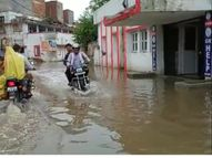 पिछले साल डूबा था जनरल वार्ड; अब मूसलाधार बारिश से अस्पताल परिसर हुआ जलमग्न रोहतास,Rohtas - Money Bhaskar