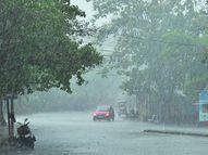 पश्चिम चंपारण, सीवान, सारण, पूर्वी चंपारण और गोपालगंज में रेड अलर्ट; भारी बारिश के साथ वज्रपात की आशंका पटना,Patna - Money Bhaskar