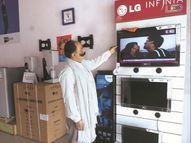 TV, फ्रिज सहित लैपटॉप जैसे प्रोडक्ट्स के दाम 10% तक बढ़ सकती हैं, जुलाई से ग्राहकों की जेब पर पड़ेगा असर|कंज्यूमर,Consumer - Money Bhaskar