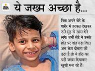 बेटे के शव को दुलारते हुए मां कह रही थी- उठ जा मेरे बच्चे, उठ जा; कुछ ही देर में मासूम की सांसें चलने लगीं|देश,National - Dainik Bhaskar