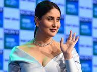 बजरंग दल को भी मंजूर नहीं करीना कपूर का 'सीता' बनना, ज्ञापन सौंपकर कहा- फिल्म बनी तो कड़ा विरोध किया जाएगा बॉलीवुड,Bollywood - Dainik Bhaskar
