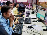 21 पॉइंट की मजबूती के साथ 52,344 पॉइंट पर बंद हुआ सेंसेक्स, 8 पॉइंट गिरकर 15,683 पॉइंट पर रहा निफ्टी|मार्केट,Market - Money Bhaskar