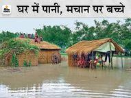 नेपाल और बिहार में भारी बारिश से बने बाढ़ के हालात, उत्तराखंड के गुलाबकोटी और कौड़िया हाइवे ब्लॉक; वाराणसी की सड़कों और अस्पतालों में भरा पानी देश,National - Dainik Bhaskar