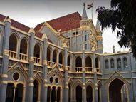 SC ने छह न्यायिक अधिकारियों को पदोन्नत करते हुए देर शाम जारी किए आदेश|जबलपुर,Jabalpur - Money Bhaskar