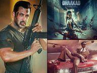 जासूस रविंद्र कौशिक की बायोपिक में नजर आएंगे सलमान खान, ये एक्टर्स भी अपकमिंग फिल्मों में निभाएंगे स्पाय का किरदार बॉलीवुड,Bollywood - Dainik Bhaskar