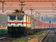 कोरोना के चलते बंद हुईं 14 ट्रेनों का फिर संचालन होगा, ज्यादातर यूपी-बिहार के बीच दौड़ेंगी; 21 जून से की गयी शेड्यूलिंग, पूरी लिस्ट जारी|देश,National - Money Bhaskar