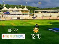 सुबह धूप खिली, पहले सेशन में बारिश होने के आसार कम; दोपहर बाद पड़ सकता है खलल|क्रिकेट,Cricket - Money Bhaskar