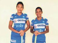 झारखंड की जमीन से ओलिंपिक के मैदान तक पहुंचने वाली बेटियों के गांव से भास्कर ग्राउंड रिपोर्ट|देश,National - Money Bhaskar
