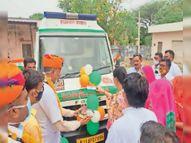 सांसद ने 108 एंबुलेंस की पूजा कर बर चिकित्सालय में कार्यरत कोरोना योद्धाओं को किया सम्मानित|पाली,Pali - Money Bhaskar