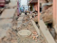 3 साल में 60% ही हुआ सीवरेज लाइन का काम, अाधे शहर की सड़कें खाेद दी|झालावाड़ (कोटा),Jhalawar (Kota) - Money Bhaskar