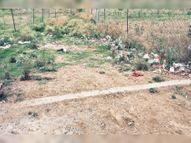 मौके से गायब हो गई 70 एकड़ जमीन! 44 खसरों में मौजूद नजूल की भूमि हुई लापता|जबलपुर,Jabalpur - Money Bhaskar