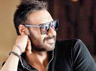 अजय देवगन ने नए बंगले के लिए लिया 18.75 करोड़ रु. का लोन, सुपरस्टार के पुराने निवास के नजदीक ही है ये बंगला|बॉलीवुड,Bollywood - Money Bhaskar