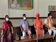पोस्टर से नेताओं की तस्वीर लगती और हटती रहती है; कई नेता आए और गए, पार्टी किसी एक नेता से नहीं चलती उसके लिए सिद्धान्त महत्वपूर्ण|राजस्थान,Rajasthan - Money Bhaskar