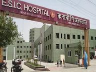 ESIC सदस्यों की कोविड से मौत पर आश्रितों को मिलेगी कम से कम 1800 रुपए महीने की पेंशन, श्रम मंत्रालय ने मांगे सुझाव|बिजनेस,Business - Dainik Bhaskar