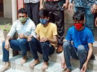 CCTV फुटेज के आधार पर पीछा कर पुलिस ने पकड़ा; गिरोह के तीन आरोपी गिरफ्तार, तीन वारदातें कबूल की|राजस्थान,Rajasthan - Money Bhaskar