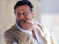फिल्म बूम फ्लॉप हुई तो कर्ज चुकाने में बिक गया था जैकी का घर, लेकिन उसे वापस नहीं पाना चाहती थीं आयशा|बॉलीवुड,Bollywood - Money Bhaskar