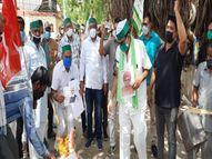 योग का सहारा लेकर प्रदर्शन किया जाएगा, किसान आंदोलन को मजबूत करने के लिए चर्चा करेंगे सीकर के संयुक्त मोर्चा से जुड़े किसान|राजस्थान,Rajasthan - Money Bhaskar