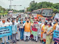 दिल्ली सरकार के विरोध में सड़कों पर उतरी भाजपा; कहा- एलजी द्वारा गठित जांच कमेटी से नहीं, सीबीआई जांच हो|दिल्ली + एनसीआर,Delhi + NCR - Money Bhaskar